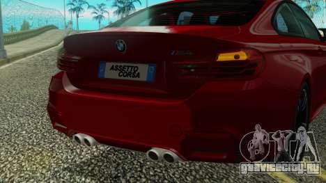 BMW M4 Coupe 2015 для GTA San Andreas вид сверху