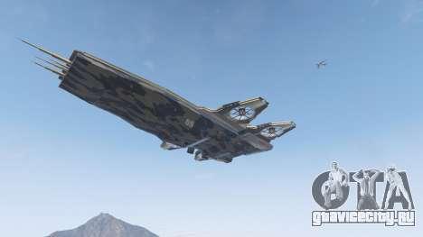 S.H.I.E.L.D. Helicarrier для GTA 5 пятый скриншот