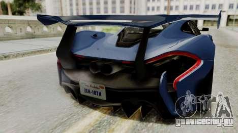McLaren P1 GTR v1.0 для GTA San Andreas вид сзади