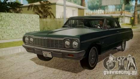 Chevrolet Impala SS 1964 Low Rider для GTA San Andreas