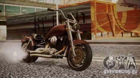 New Freeway для GTA San Andreas