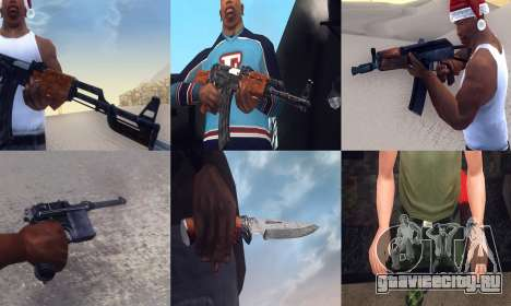 Realistic Weapons Pack для GTA San Andreas
