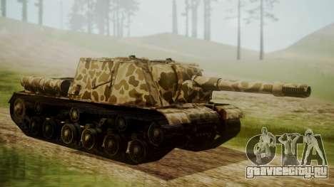 ISU-152 Panther Desert from World of Tanks для GTA San Andreas