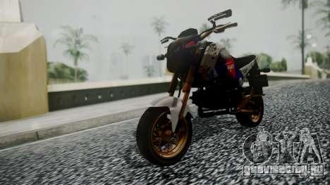 Honda MSX 125C Khmer для GTA San Andreas