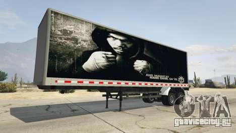 Manny Pacquiao Trailer v1.1 для GTA 5