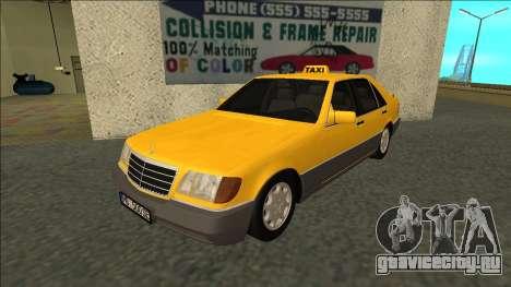 Mercedes-Benz W140 500SE Taxi 1992 для GTA San Andreas