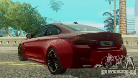 BMW M4 Coupe 2015 для GTA San Andreas вид слева