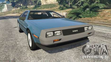 DeLorean DMC-12 v1.2 для GTA 5