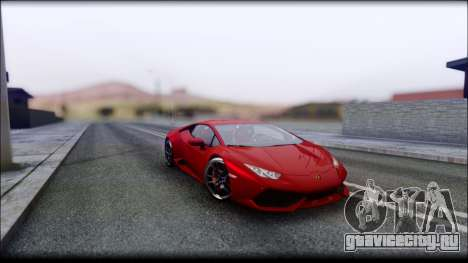 KISEKI V4 для GTA San Andreas седьмой скриншот