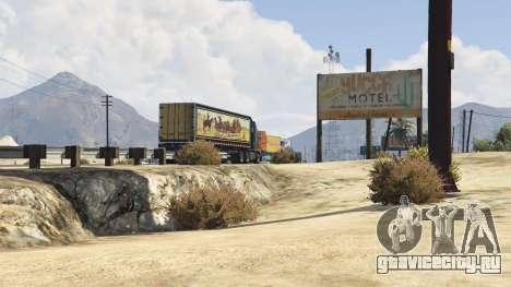 Smokey and the Bandit Trailer для GTA 5 шестой скриншот