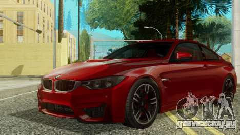 BMW M4 Coupe 2015 для GTA San Andreas