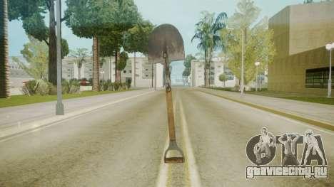 Atmosphere Shovel v4.3 для GTA San Andreas третий скриншот