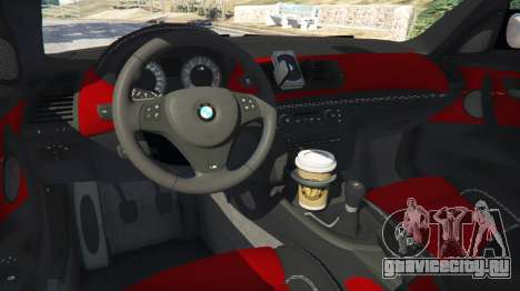 BMW 1M v1.2 для GTA 5 вид сзади справа