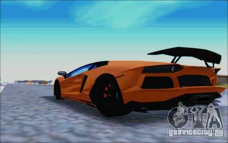 Lamborghini Aventador MV.1 [IVF] для GTA San Andreas вид сзади слева