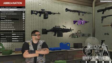 M249 для GTA 5