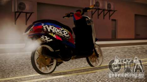 Honda Scoopy New Red and Blue для GTA San Andreas вид слева