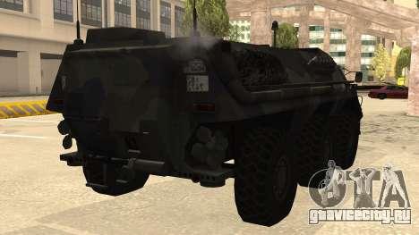 TPz 1 Fuchs Hummel для GTA San Andreas вид справа