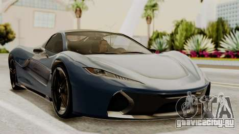 Citric Progen T20 для GTA San Andreas