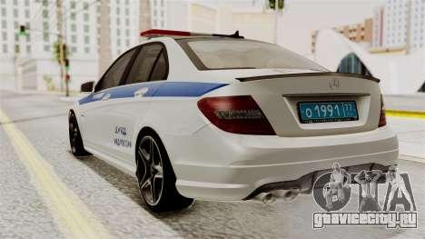 Mercedes-Benz С63 AMG ГИБДД МВД для GTA San Andreas вид слева
