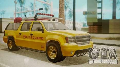 GTA 5 Declasse Granger Lifeguard для GTA San Andreas