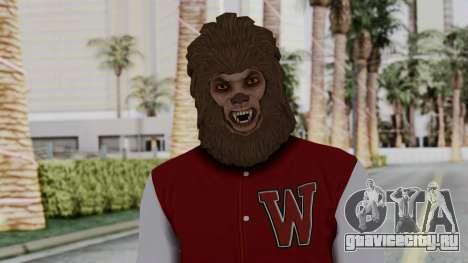 Hunt The Beast для GTA San Andreas