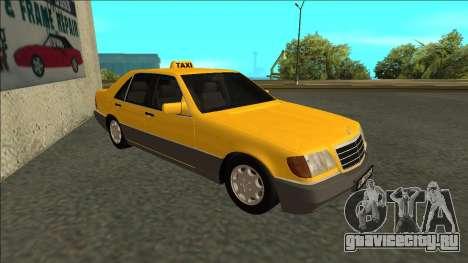 Mercedes-Benz W140 500SE Taxi 1992 для GTA San Andreas вид слева