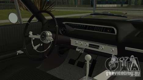 Chevrolet Impala SS 1964 Low Rider для GTA San Andreas вид справа