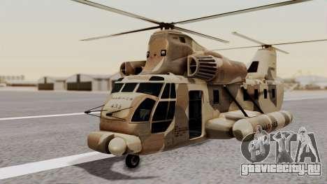 GTA 5 Cargobob для GTA San Andreas