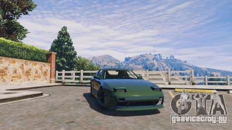 Nissan 240sx v1.0 для GTA 5