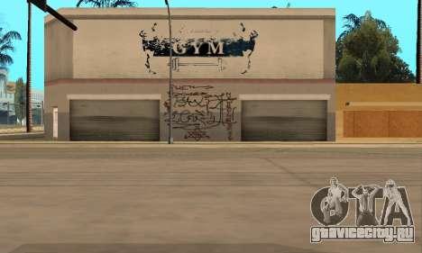 HooverTags для GTA San Andreas четвёртый скриншот