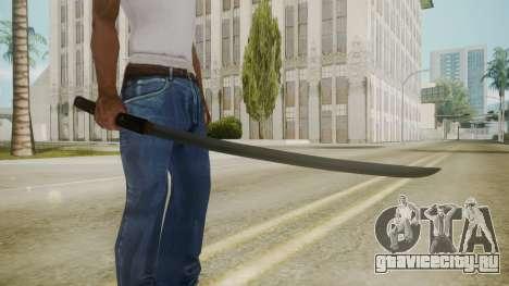 Atmosphere Katana v4.3 для GTA San Andreas