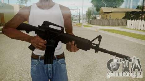 Atmosphere M4 v4.3 для GTA San Andreas третий скриншот