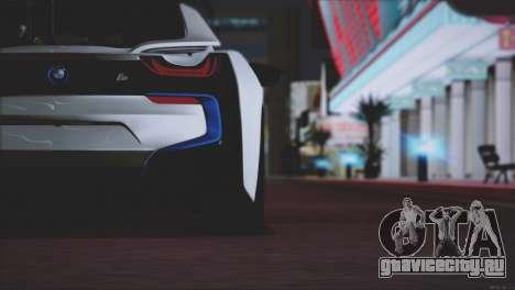 BMW i8 Coupe 2015 для GTA San Andreas двигатель