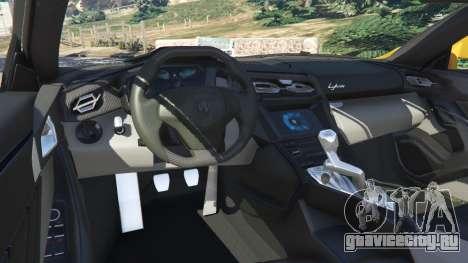Lykan HyperSport 2014 v1.2 для GTA 5 вид сзади справа