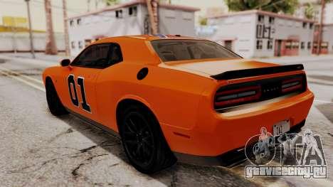Dodge Challenger SRT Hellcat 2015 HQLM PJ для GTA San Andreas