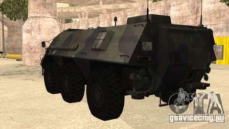 TPz 1 Fuchs Hummel для GTA San Andreas вид слева
