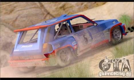 Bukan ENB для GTA San Andreas седьмой скриншот