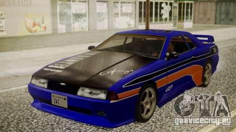 Elegy NR32 with Neon Exclusive PJ для GTA San Andreas вид сзади
