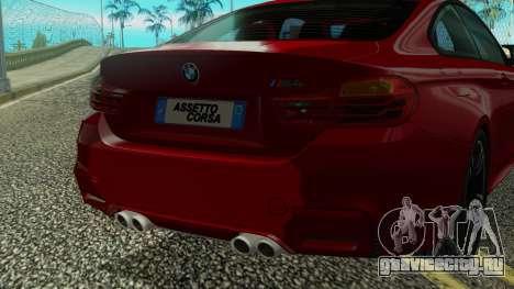BMW M4 Coupe 2015 для GTA San Andreas вид сбоку