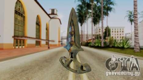 Shadow Dagger Поверхностная закалка для GTA San Andreas