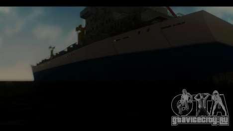 EnbTi Graphics v2 0.248 для GTA San Andreas пятый скриншот