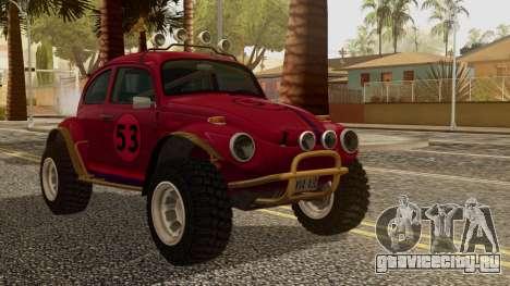 Volkswagen Beetle Baja Bug для GTA San Andreas