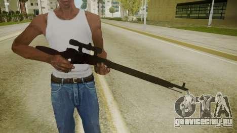 Atmosphere Sniper Rifle v4.3 для GTA San Andreas третий скриншот