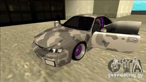 Nissan Silvia S14 Army Drift для GTA San Andreas вид сзади