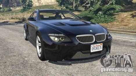 BMW M6 (E63) WideBody v0.1 для GTA 5