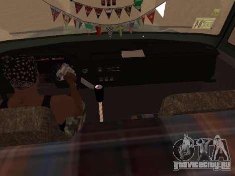 ЗиЛ-133 05А для GTA San Andreas вид снизу