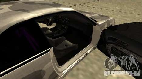 Nissan Silvia S14 Army Drift для GTA San Andreas вид сзади слева