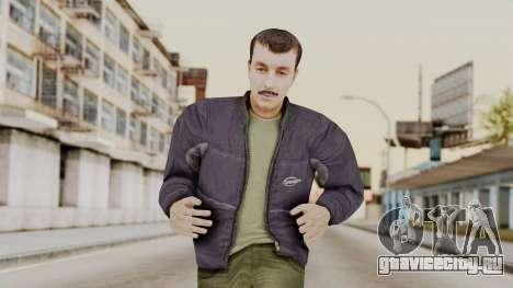 Wmybmx CR Style для GTA San Andreas