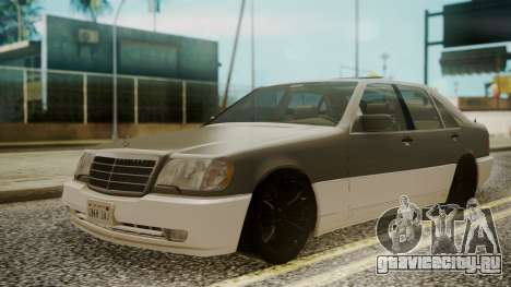 Mercedes-Benz W140 для GTA San Andreas