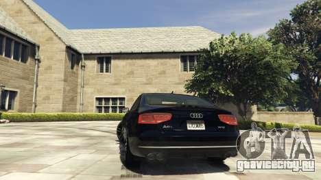 Audi A8 v1.1 для GTA 5 вид сзади слева